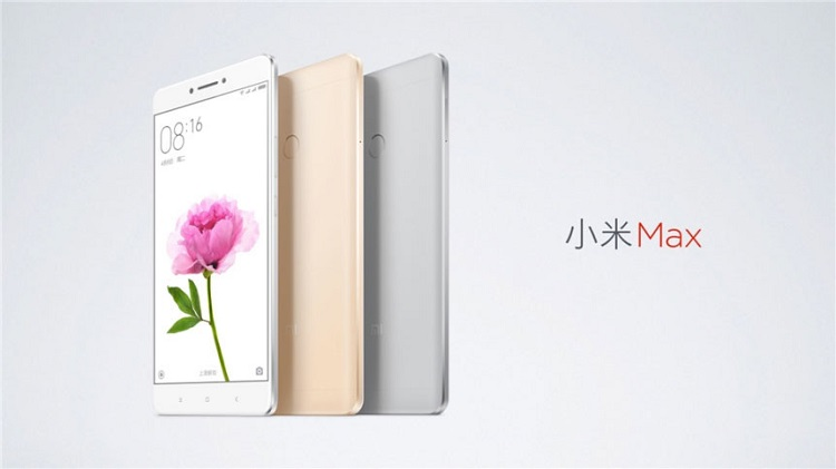 Xiaomi Max: Survival format phablet coated metal and barely frames